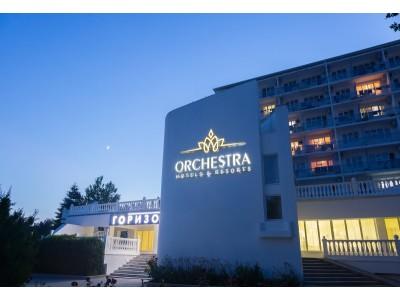 «Orchestra Horizont Gelendzhik Resort» / «Оркестра Горизонт Геленджик Резорт» (быв. ЛОК Горизонт), внешний вид, территория